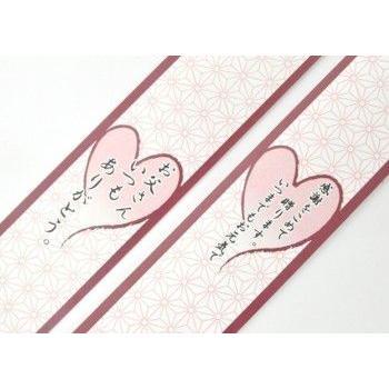 父の日ギフト 父の日 プレゼント ギフト 贈りもの 京都 和菓子 私の気持ちキャンディーセット 送料無料|iwaiseika|04