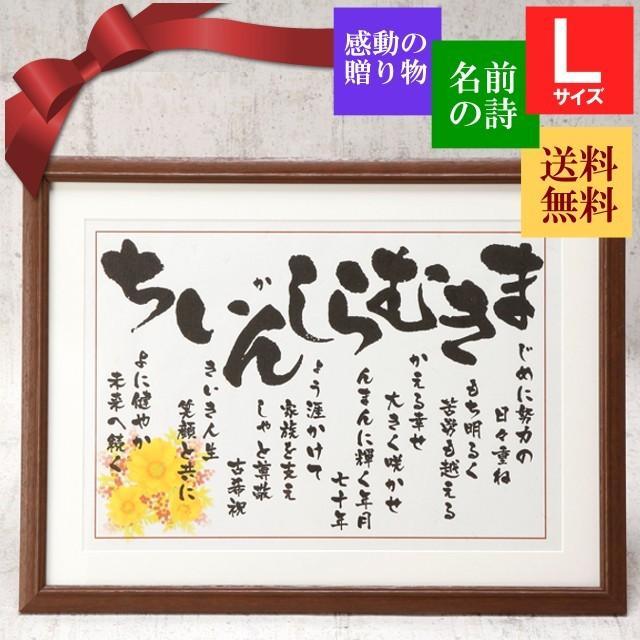 プレゼント 米寿 祝い 米寿(88歳)のお祝いの仕方・マナーやおすすめのプレゼントを紹介