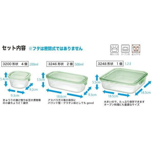 iwaki 保存容器 7点セット グリーン 耐熱ガラス 作り置き 公式 レンジ レンジ オーブン レンジ調理 耐熱ガラス システムセット パック&レンジ|iwaki-kitchenshop-y|05