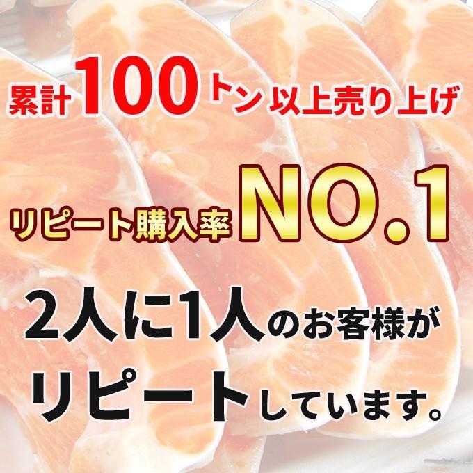 甘塩トラウトサーモン 厚切り10切 送料別 お取り寄せグルメ|iwamatsu-salmon|03