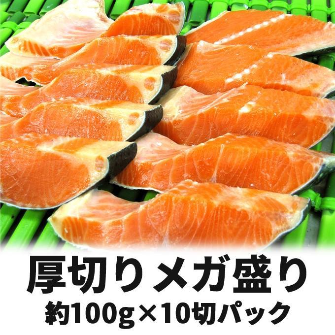 甘塩トラウトサーモン 厚切り10切 送料別 お取り寄せグルメ|iwamatsu-salmon|06