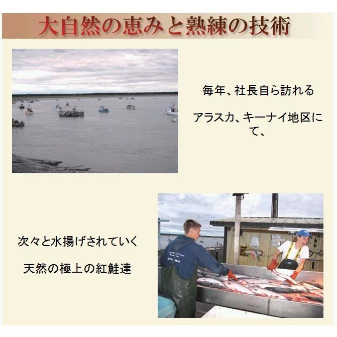天然紅鮭筋子 230g 送料別 お取り寄せグルメ|iwamatsu-salmon|03