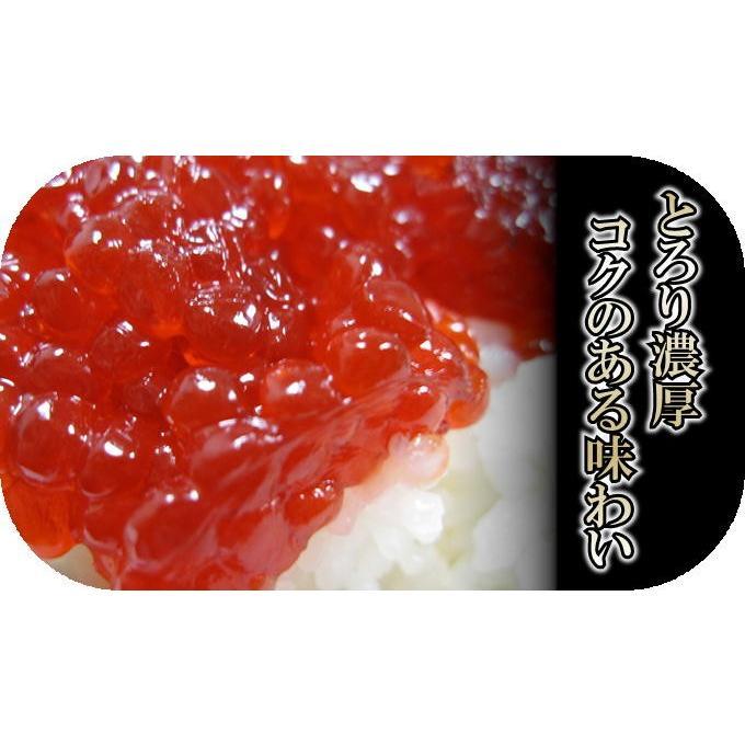 天然紅鮭筋子 230g 送料別 お取り寄せグルメ|iwamatsu-salmon|07