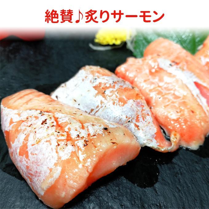 訳あり刺身サーモン切り落とし1kg 500g×2パック 注意:脂強め トラウトサーモンハラス切り落とし 送料無料 お取り寄せグルメ|iwamatsu-salmon|06