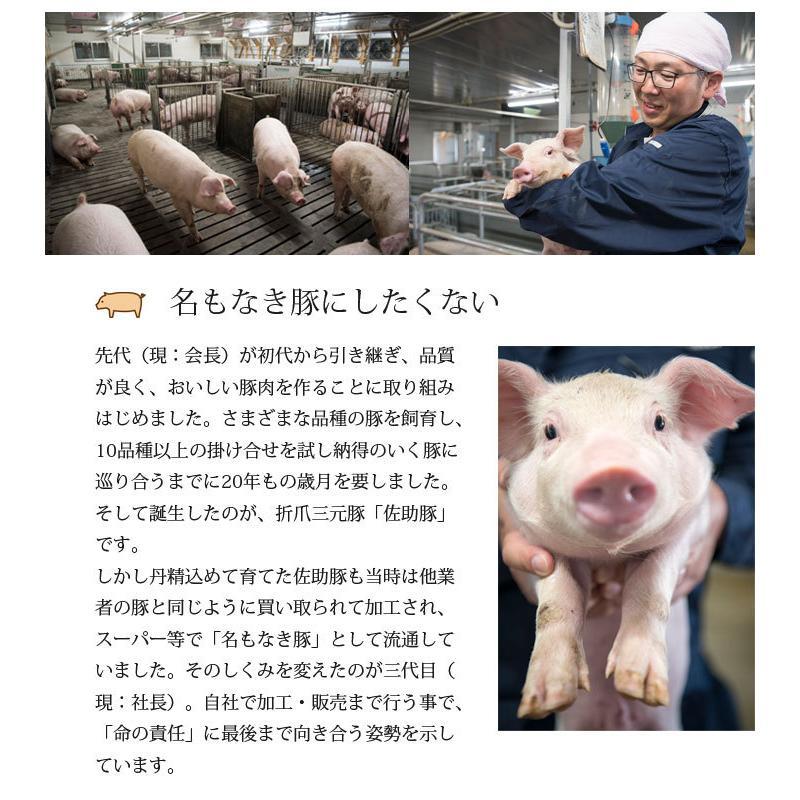 お中元 ギフト バーベキュー 折爪三元豚 佐助豚ハム・ウインナー5点セット |iwatekensan-netshop|07