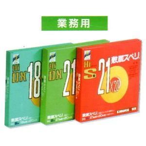 (送料無料) 川口技研 敷居スベリ Hi-S型 21mm×20m (20巻入) 敷居すべりテープ