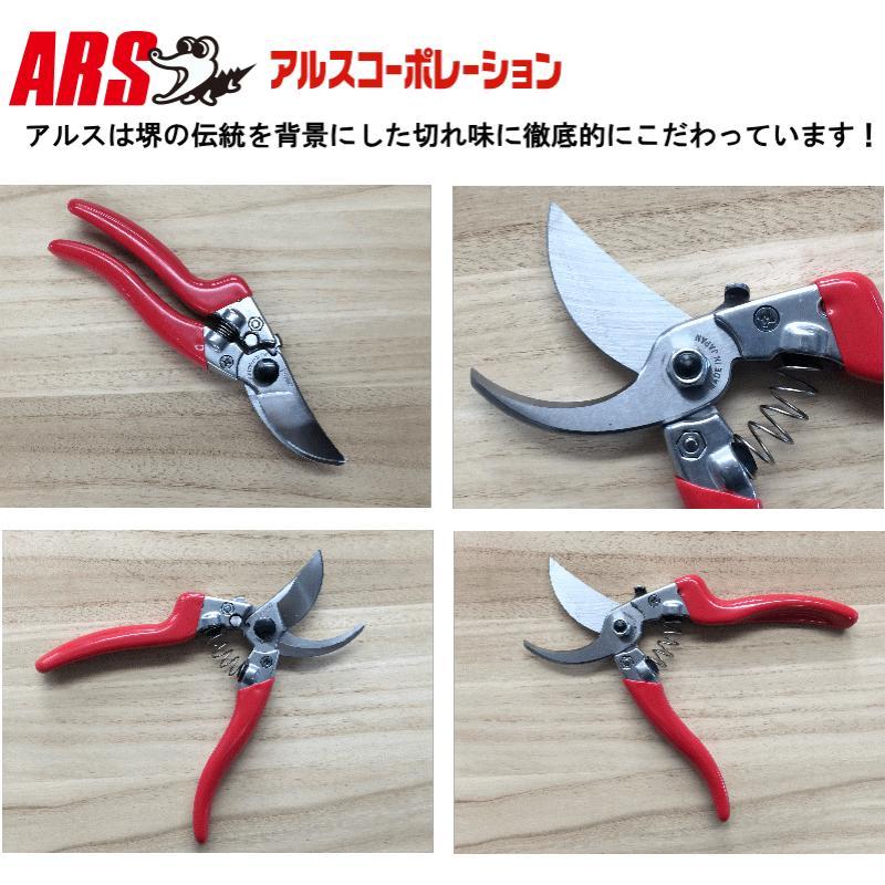 (メール便 可) ARS アルス 高級剪定鋏 V-8PRO ブイエイトプロ 200mm 替刃式 8インチ|iwauchi-kanamonoten|02
