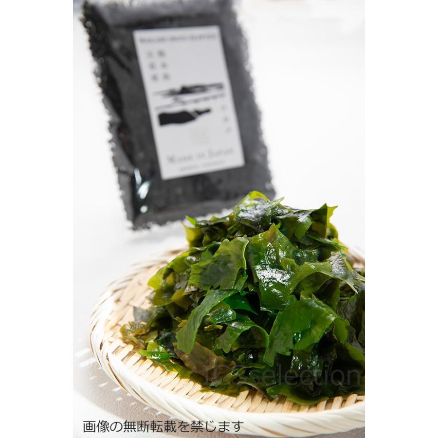 国産熊本県天草産の乾燥カットわかめ100g 海藻 ふえるわかめ メール便送料無料|ix-ix|03