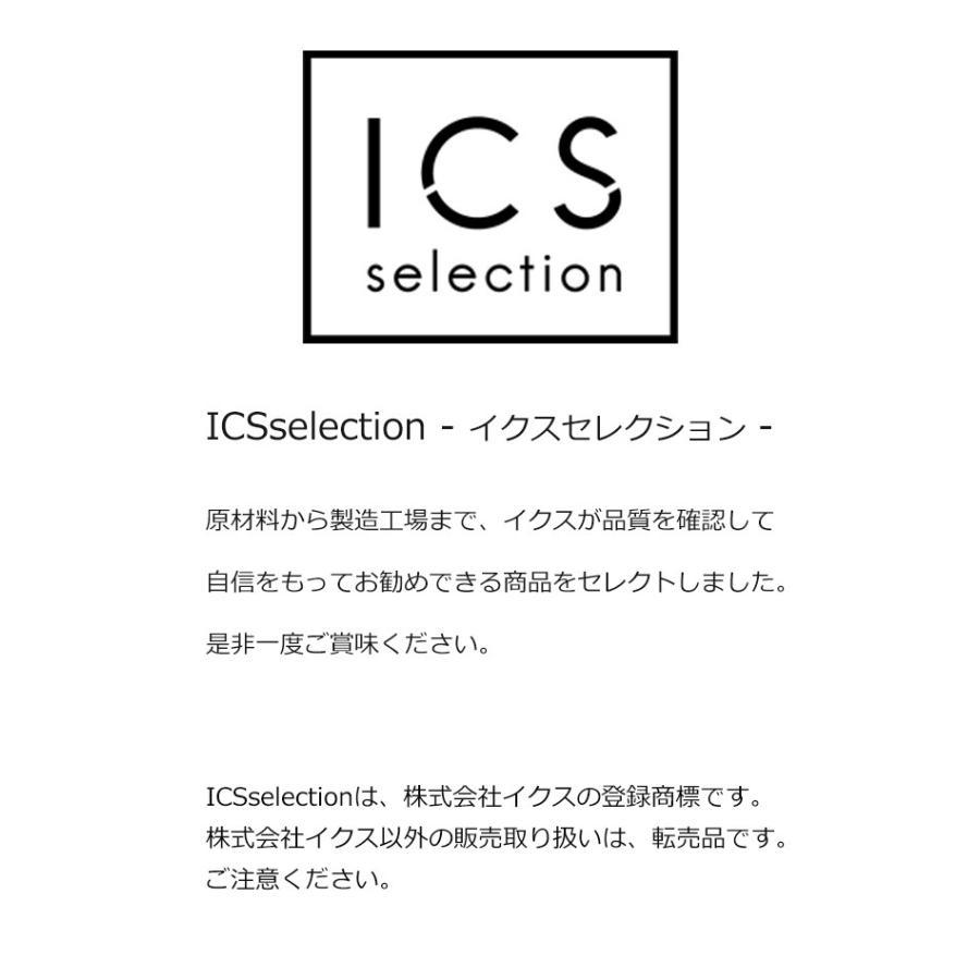 国産熊本県天草産の乾燥カットわかめ100g 海藻 ふえるわかめ メール便送料無料|ix-ix|06