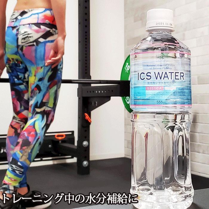 シリカ水 91mg/L イクスウォーター 555ml ペットボトル 24本 icsselection|ix-ix|08