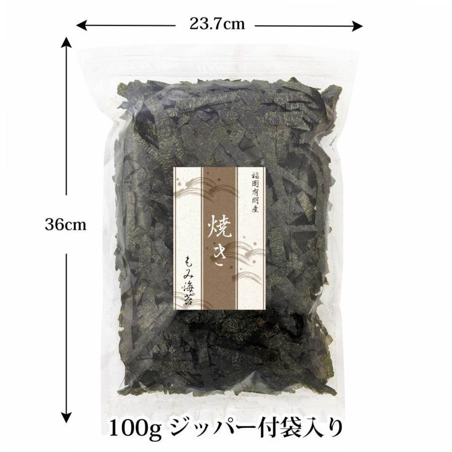 有明産一番摘み焼きもみのり100g ICSselection 全国送料無料 福岡柳川産限定|ix-ix|02