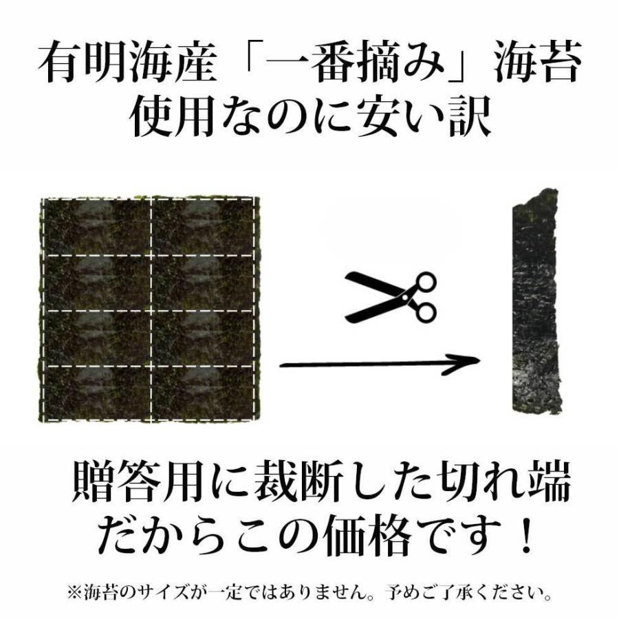有明産一番摘み焼きもみのり100g ICSselection 全国送料無料 福岡柳川産限定|ix-ix|05
