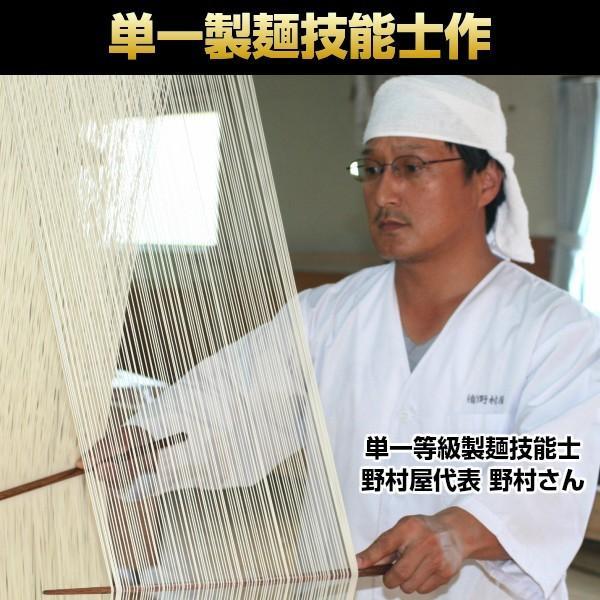 古式手延べ製法 雲仙手延べそば絹の輝 200g×4袋 メール便送料無料 ix-ix 06