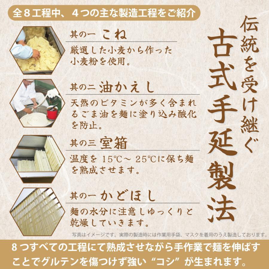 訳あり 島原 そうめん 素麺 20束 1kg 手延べ  絹の輝 全国送料無料|ix-ix|04