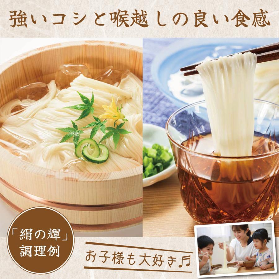 訳あり 島原 そうめん 素麺 20束 1kg 手延べ  絹の輝 全国送料無料|ix-ix|05