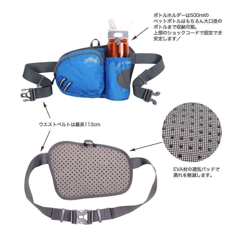 ボトルポーチ ウエストバッグ ランナーポーチ ランニング ウォーキング ジョギング ワイン|ixiru01|02