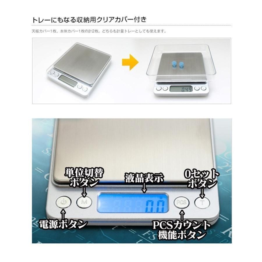 精密デジタルスケール [ 0.01g - 500g ] PCS機能 電子スケール キッチンスケール クロス付 MINO Creates ixiru01 04