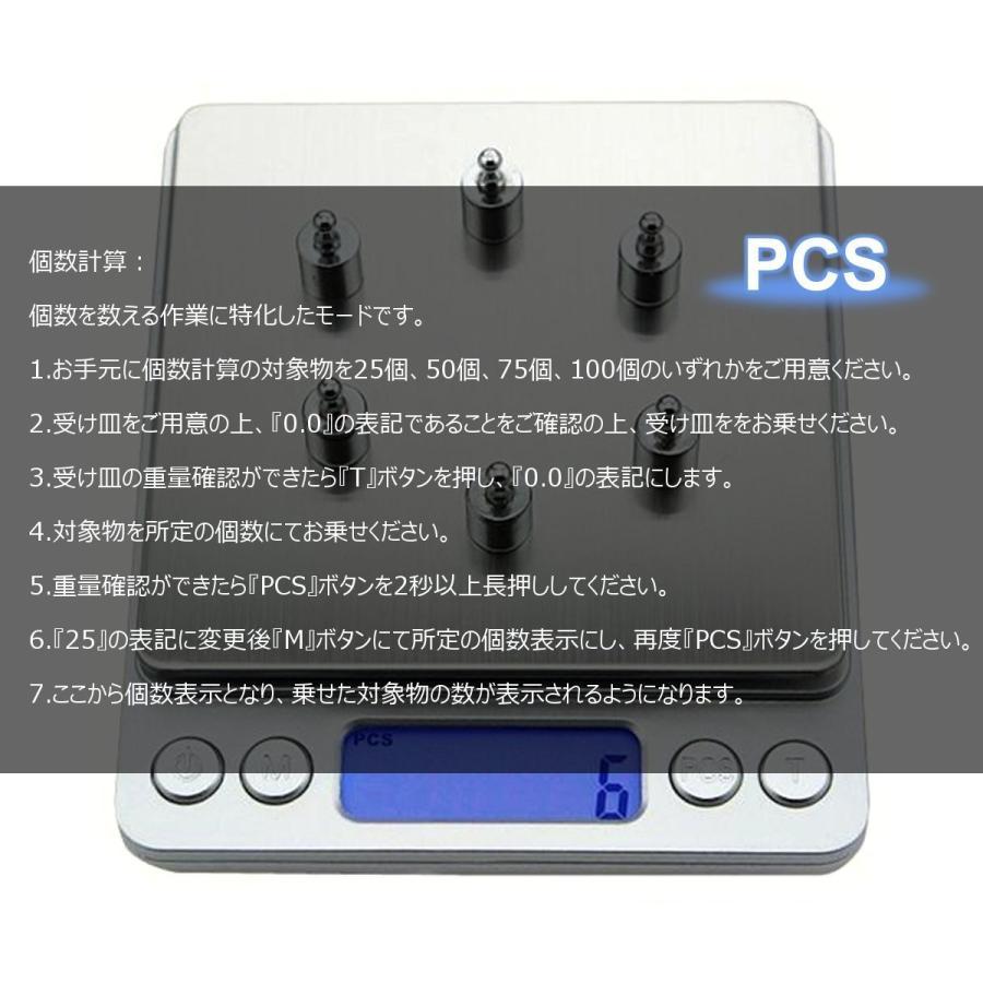 精密デジタルスケール [ 0.01g - 500g ] PCS機能 電子スケール キッチンスケール クロス付 MINO Creates ixiru01 05