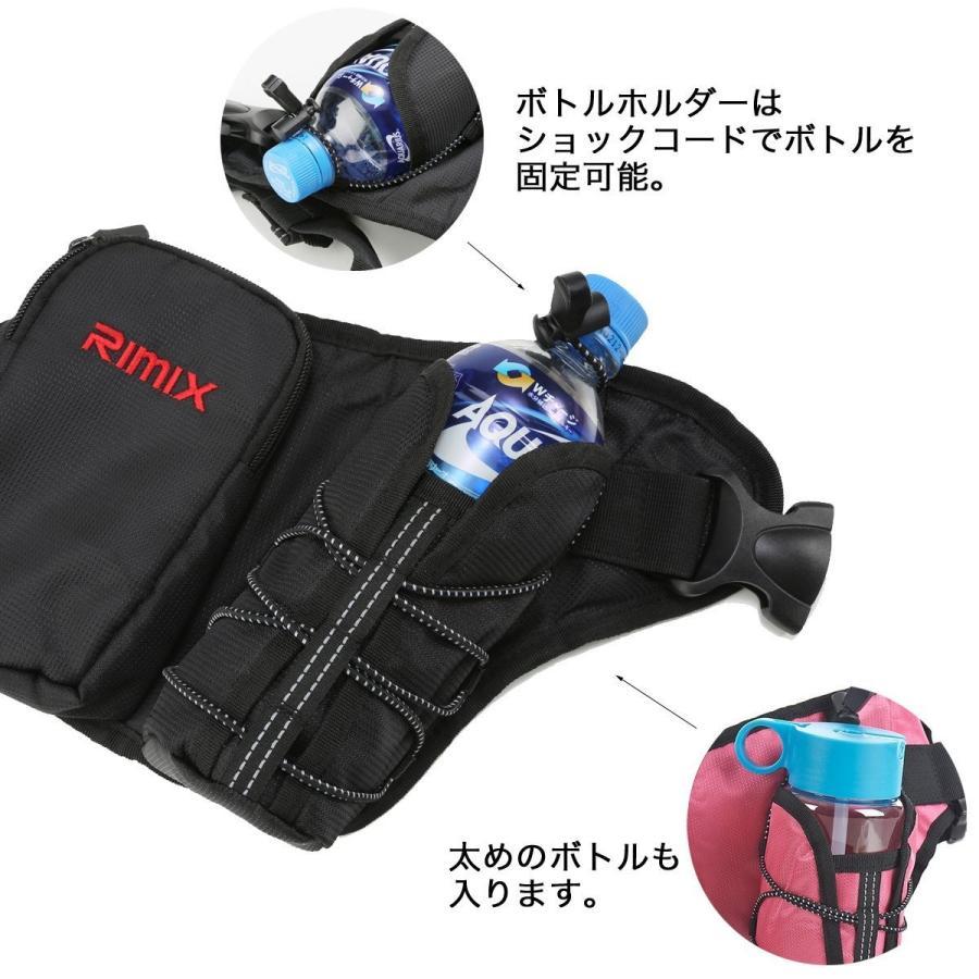 ボトルポーチ 軽量 135g ウエストバッグ ボトルホルダー ランナーポーチ ブラック|ixiru01|02