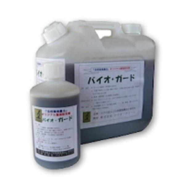 有機質/害虫駆除、忌避剤 バイオガード/液体1L|iyasaka-shop