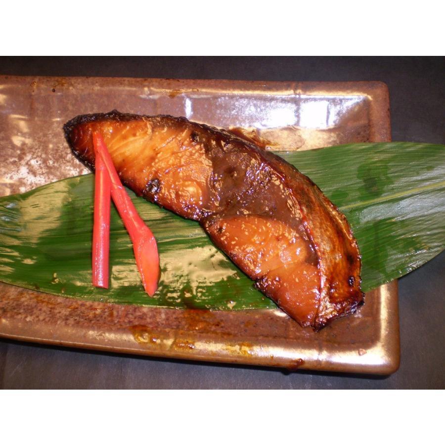ぶり 鰤 ブリ テリヤキ 照焼 てりやき 宴会に 天然 ぶり照焼漬 70g/枚×5枚 izakayaouentai