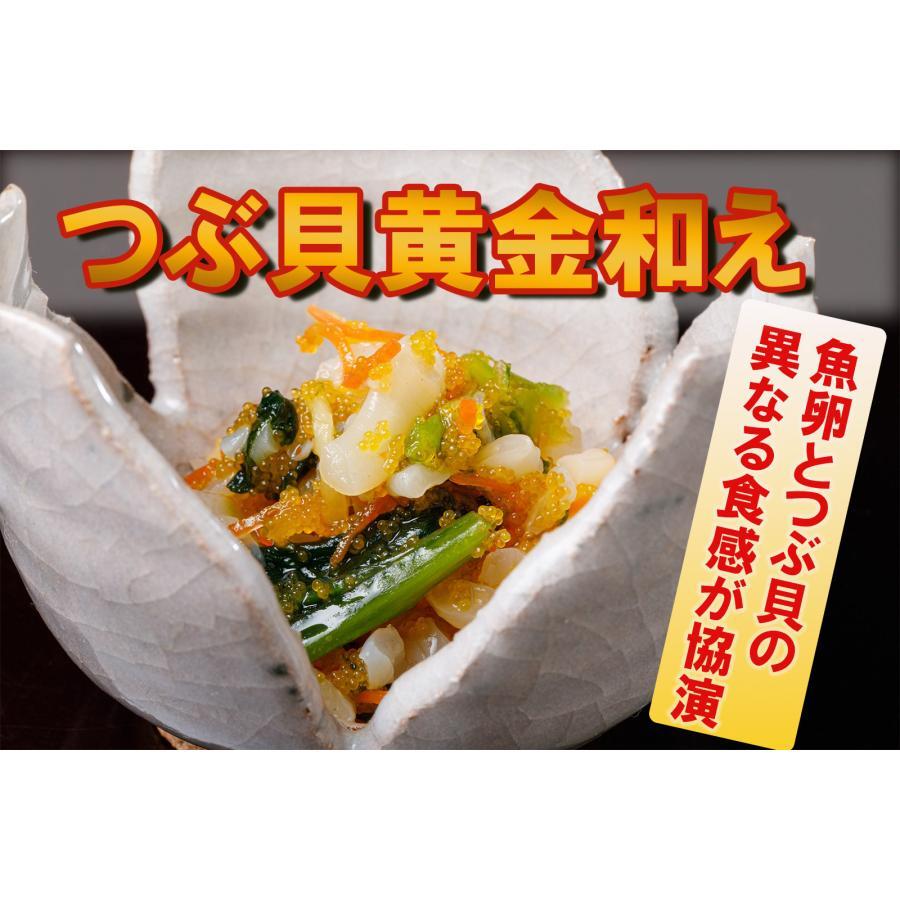 つぶ貝 ツブ貝 トビ卵 おつまみ 珍味 酒の肴 突出し 業務用 つぶ貝黄金和え 1kg|izakayaouentai