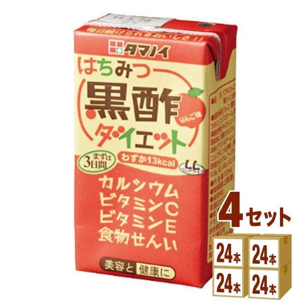 タマノイ はちみつ黒酢ダイエット 125ml 96本