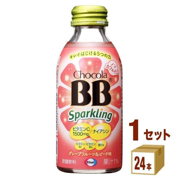 エーザイ チョコラBBスパーク 卸売り ストアー 瓶 140ml 24本入