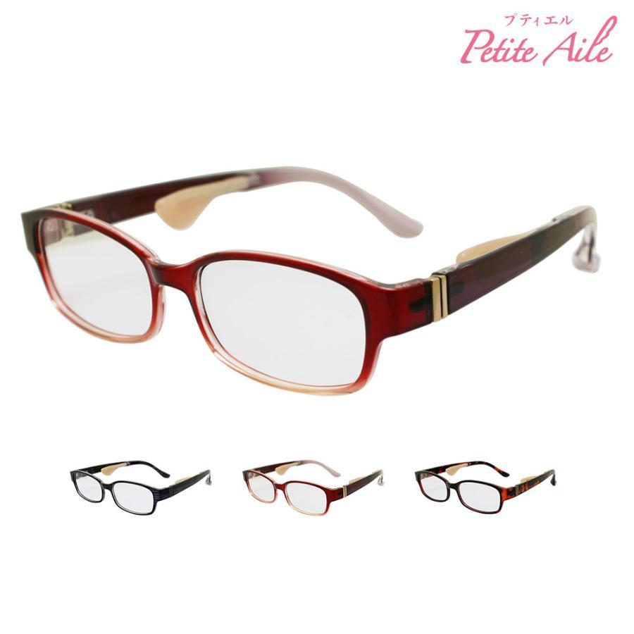 特許取得 出荷 鼻にかけない老眼鏡 おしゃれでストレスフリー 出色 プティエル 紫外線カットのシニアグラス アイゾーン 306 リーディンググラス ブランド