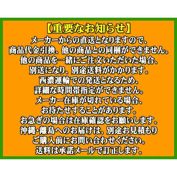 【代引不可】 COMET GP-15 ( 50 / 144 / 430 MHz帯 + ワイド受信) トリプルバンドGP