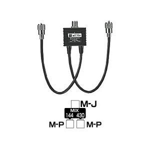 MX-72H 第一電波工業 国内送料無料 ダイヤモンド おすすめ HF〜144 デュープレクサー 430MHz MX72H