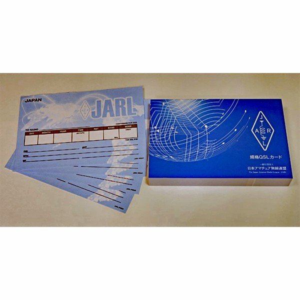 JARLオリジナル規格 アマチュア無線局 QSLカード 100枚セット【ネコポス】|izu-tyokkura|02