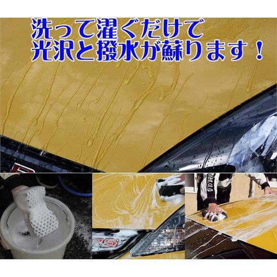 イズミメンテナンスリキッド ガラスコーティング施工車のメンテナンスに最適 スポンジ・クロスとプロの施工マニュアル付き(お得なセット商品)|izumicleanpro|05
