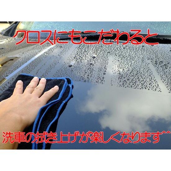 マイクロファイバークロス プロが使っている超吸水性を誇るクロス誕生!|izumicleanpro|03