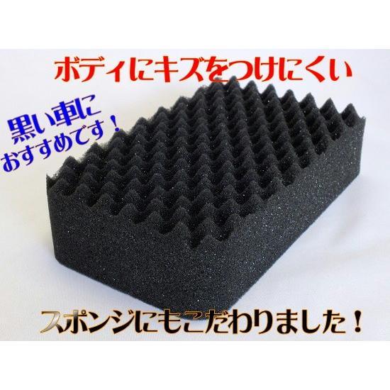 洗車スポンジ プロお勧め! izumicleanpro