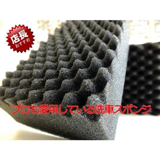 洗車スポンジ プロお勧め! izumicleanpro 02