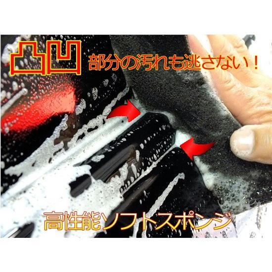 洗車スポンジ プロお勧め! izumicleanpro 03