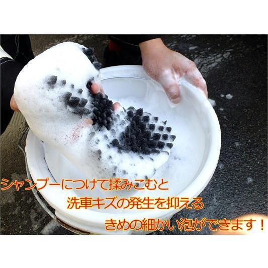 洗車スポンジ プロお勧め! izumicleanpro 04