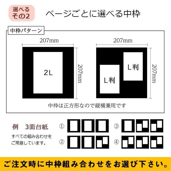 版 サイズ l スマホで写真を印刷する際に気を付けたい、印刷用紙のサイズについて