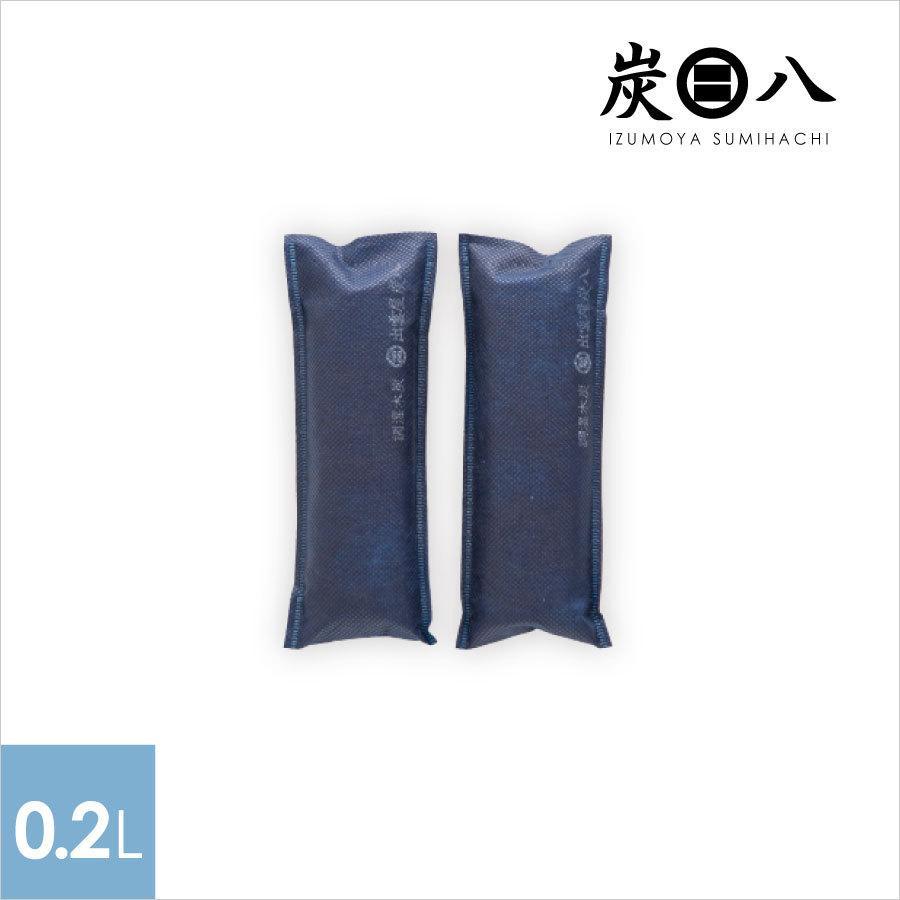 出雲屋炭八 新品未使用正規品 調湿木炭 炭八ミニ 日本未発売 ネイビー