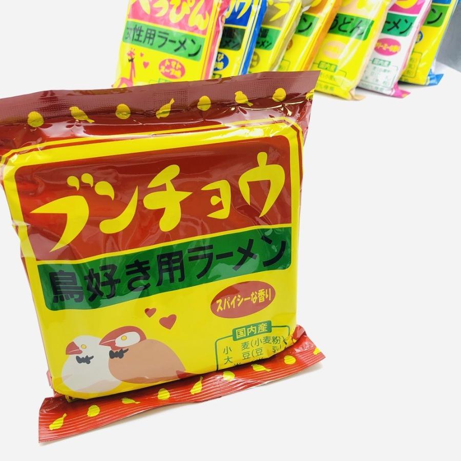 伊豆シャボテン動物公園 お土産 インスタントラーメン 乾麺(ペンギン インコ べっぴん ブンチョウ べっぴんうどん)|izushabotenhonpo|06