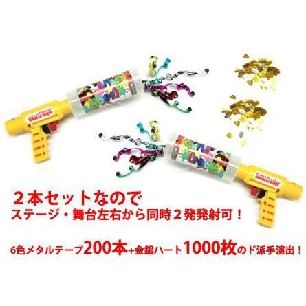 6色メタルテープ(or金銀メタルテープ)+金銀メタル吹雪入りスペシャル2本セットキャノン砲