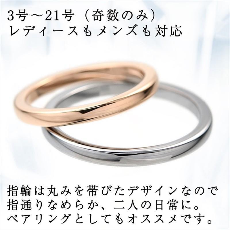 指輪 刻印 レディース シンプル リング タングステン メンズ 送料無料 甲丸 2mm 1個 金属アレルギーに優しい ピンクゴールド シルバー j-fourm 03
