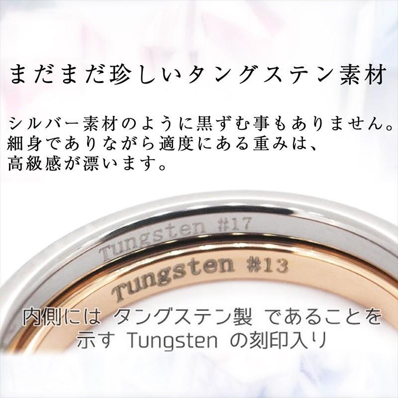 指輪 刻印 レディース シンプル リング タングステン メンズ 送料無料 甲丸 2mm 1個 金属アレルギーに優しい ピンクゴールド シルバー j-fourm 04