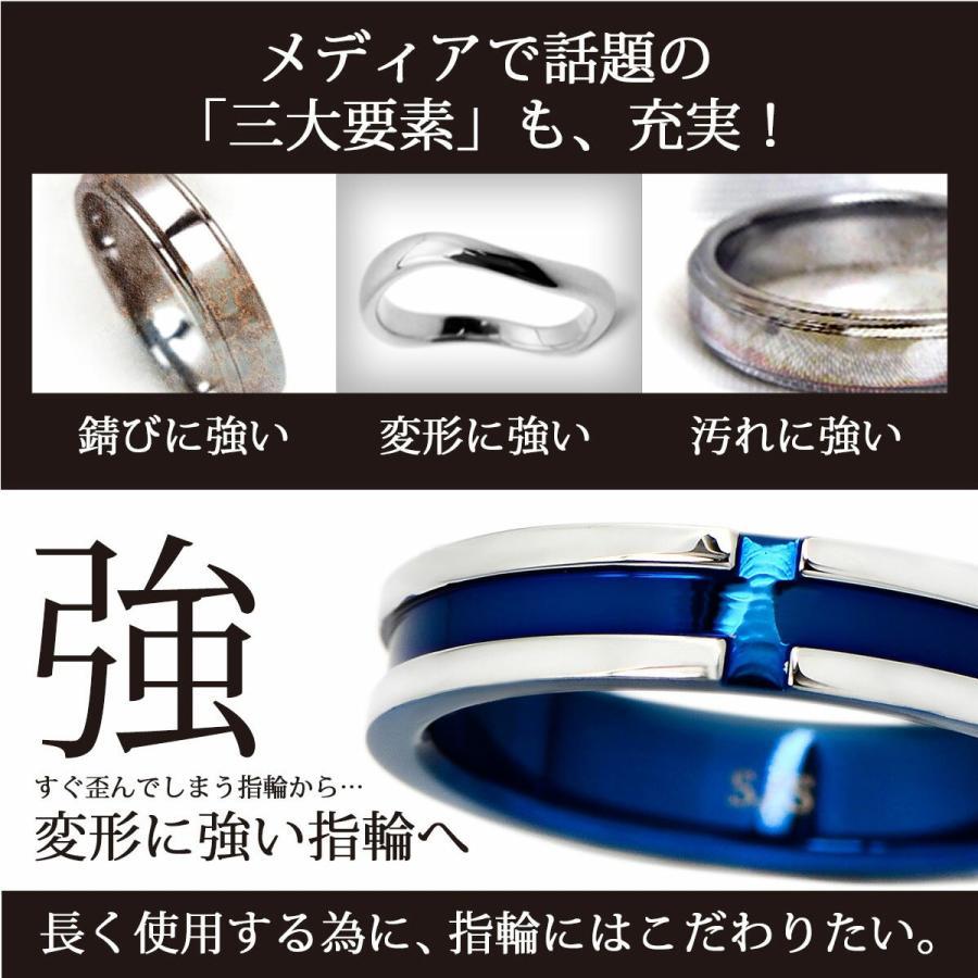 ペアリング ステンレス 刻印 無料 金属アレルギーに優しい クロスライン 4mm 送料無料 7号 9号 11号 13号 15号 17号 19号 21号 レディース メンズ 指輪|j-fourm|10