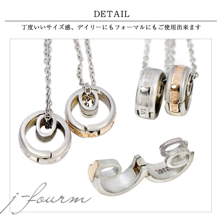 リング 指輪 メンズ レディース 指輪 をネックレスにする リングホルダー 送料無料 グラスホルダー ペア ペンダントトップ 眼鏡 メガネ ペアリングをネックレス j-fourm 10