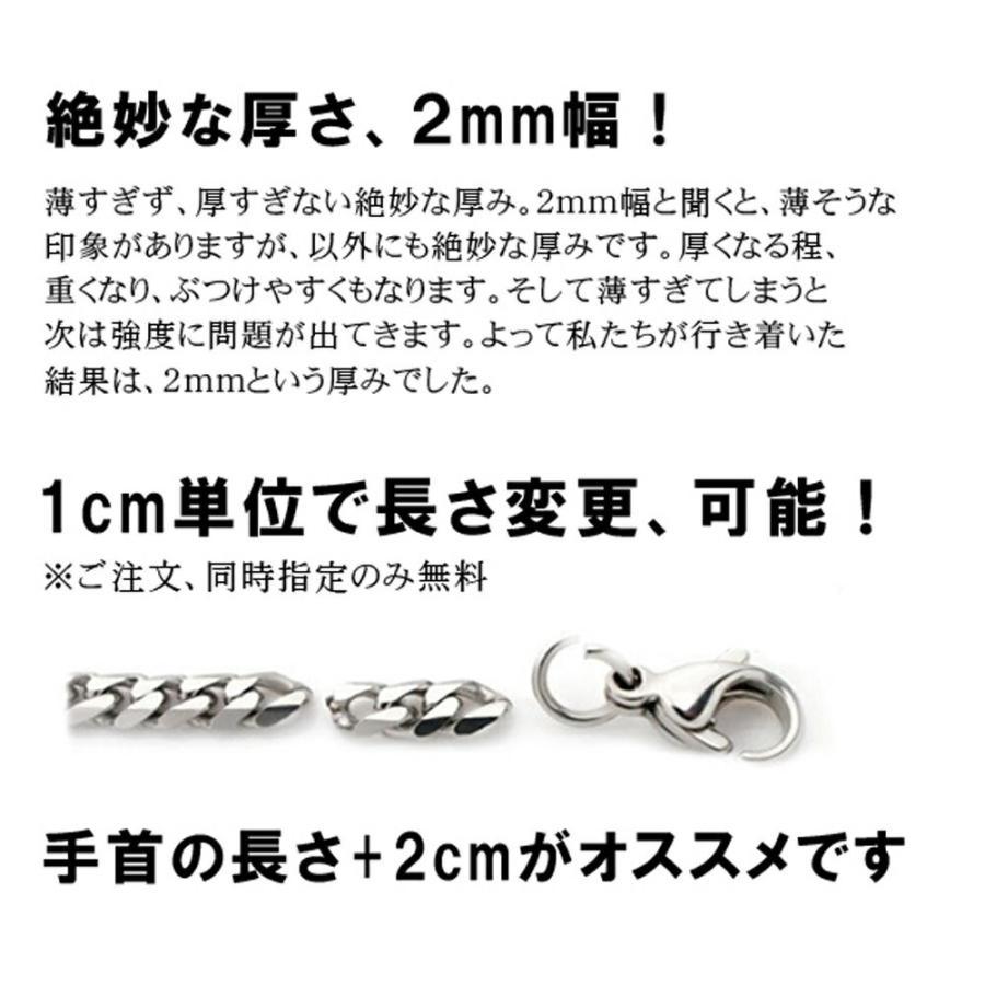 ペアブレスレット 刻印 ステンレス 送料 アレルギー対応 レディース メンズ 無料 4mm 6mm ピンクゴールド シルバー イエローゴールド ブラック 20cm 名入れ シン|j-fourm|10