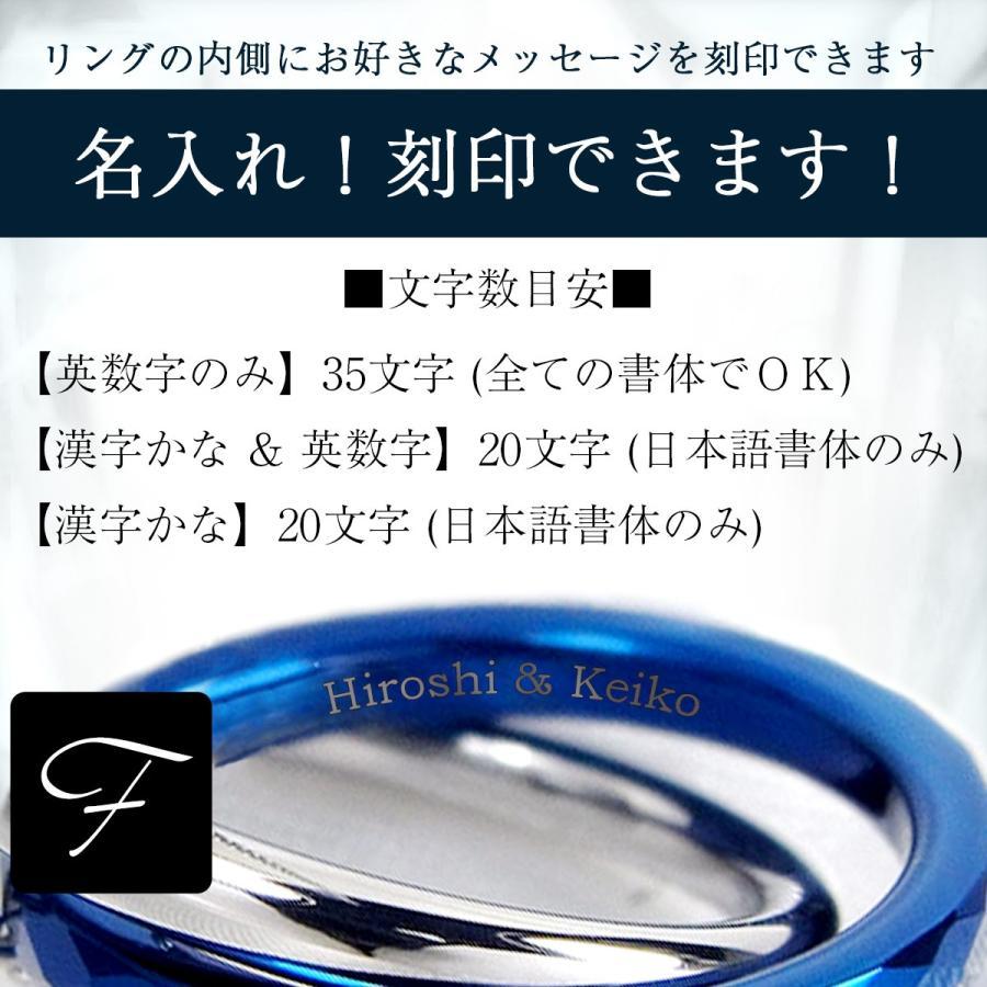 ペアネックレス 刻印 リング 無料 アレルギー対応 ステンレス レディース 指輪 メンズ タングステン 2連 ピンク ブルー イエローゴールド ブラック 名入れ リン|j-fourm|05
