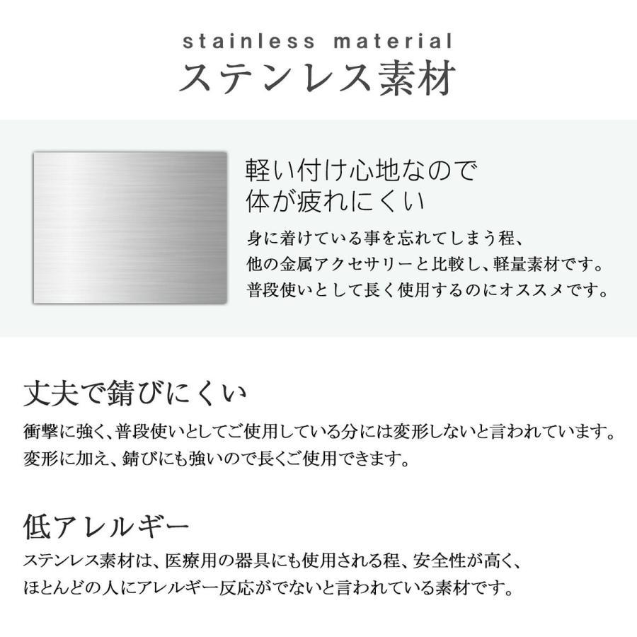 ペアリング ステンレス 刻印 無料 送料無料 金属アレルギーに優しい 2.5mm 甲丸リング ピンク イエロー ゴールド ブルー シルバー ブラック|j-fourm|17