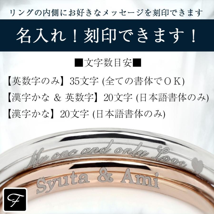 ペアリング ステンレス 刻印 無料 送料無料 金属アレルギーに優しい 2.5mm 甲丸リング ピンク イエロー ゴールド ブルー シルバー ブラック|j-fourm|04